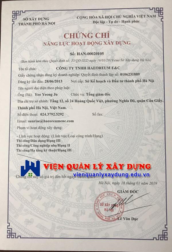 Mẫu chứng chỉ nhà thầu nước ngoài, CTY nước ngoài tại Việt Nam